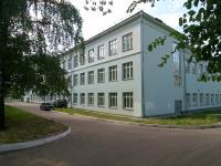 Казань, улица Дружбы, дом 1. школа №72