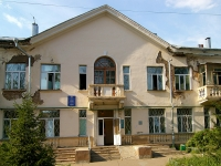 Kazan, polyclinic Городская поликлиника №6, Druzhby st, house 8