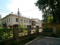 喀山市, 门诊部 Городская поликлиника №6, Druzhby st, 房屋 8