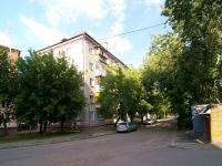 Казань, улица Дружбы, дом 10. многоквартирный дом