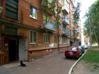 Казань, улица Дружбы, дом 12. многоквартирный дом