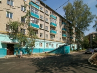 Kazan, Kosmonavtov st, house 2. Apartment house