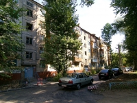 neighbour house: st. Kosmonavtov, house 4. Apartment house