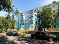 Kazan, Kosmonavtov st, house 5. Apartment house