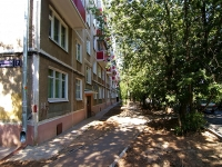 neighbour house: st. Kosmonavtov, house 7. Apartment house