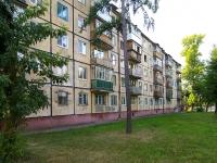 Казань, Космонавтов ул, дом 8