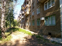 neighbour house: st. Kosmonavtov, house 9. Apartment house