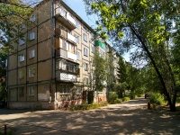 neighbour house: st. Kosmonavtov, house 11А. Apartment house