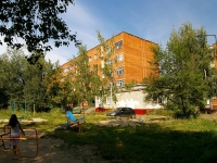 neighbour house: st. Kosmonavtov, house 11Б. Apartment house
