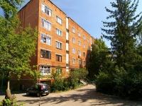 Kazan, Kosmonavtov st, house 11Б. Apartment house