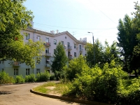 neighbour house: st. Kosmonavtov, house 11. Apartment house