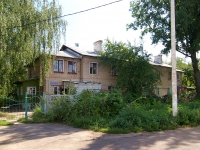 neighbour house: st. Kosmonavtov, house 15. Apartment house