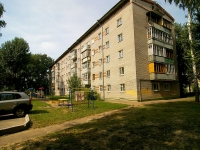 neighbour house: st. Kosmonavtov, house 16А. Apartment house