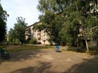 Казань, Космонавтов ул, дом 16