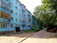 neighbour house: st. Kosmonavtov, house 20. Apartment house