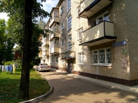 neighbour house: st. Kosmonavtov, house 25. Apartment house