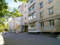 neighbour house: st. Kosmonavtov, house 29А. Apartment house