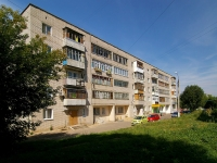 neighbour house: st. Kosmonavtov, house 29Б. Apartment house