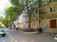 Казань, улица Космонавтов, дом 29Б. многоквартирный дом