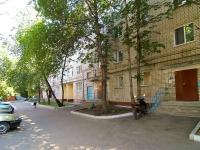 喀山市, Kosmonavtov st, 房屋 29Б. 公寓楼