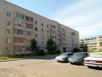 neighbour house: st. Kosmonavtov, house 29В. Apartment house