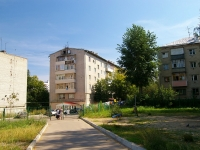 neighbour house: st. Kosmonavtov, house 29. Apartment house