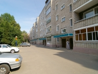 neighbour house: st. Kosmonavtov, house 36. Apartment house