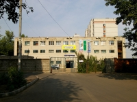 neighbour house: st. Kosmonavtov, house 39А. multi-purpose building