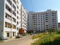 neighbour house: st. Kosmonavtov, house 39Б. Apartment house
