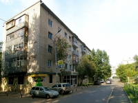 neighbour house: st. Kosmonavtov, house 39. Apartment house