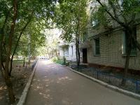 Казань, Космонавтов ул, дом 39