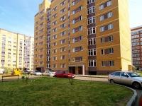 Kazan, Kosmonavtov st, house 42Б. Apartment house