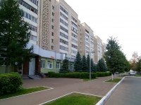 Kazan, Kosmonavtov st, house 42. Apartment house