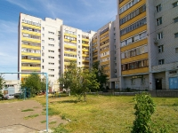neighbour house: st. Kosmonavtov, house 44. Apartment house
