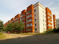 neighbour house: st. Kosmonavtov, house 49А. Apartment house
