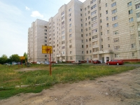 Kazan, Kosmonavtov st, house 51. Apartment house