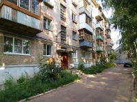 neighbour house: st. Novatorov, house 1Б. Apartment house