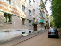 Казань, улица Новаторов, дом 2А. многоквартирный дом