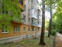 Kazan, Novatorov st, house 3. Apartment house