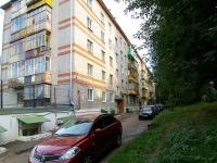 Казань, улица Новаторов, дом 4А. многоквартирный дом