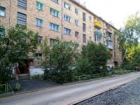 Казань, улица Новаторов, дом 4. многоквартирный дом