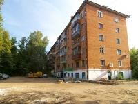 Казань, улица Новаторов, дом 5. многоквартирный дом