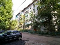 Казань, улица Новаторов, дом 10. многоквартирный дом