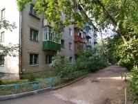 Казань, улица Новаторов, дом 11. многоквартирный дом
