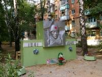 Казань, улица Новаторов. мемориал
