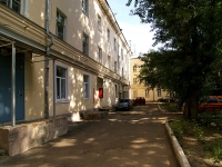 Kazan, Pionerskaya st, house 5. Apartment house