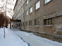 Казань, Пионерская ул, дом 16