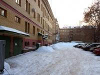 Казань, улица Пионерская, дом 17. офисное здание