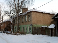 Kazan, Ufimskaya st, house 6. Apartment house
