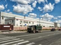 Казань, улица Васильченко, дом 6. офисное здание